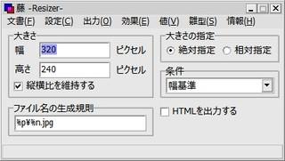 Fuji01_2
