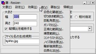 Fuji_atai
