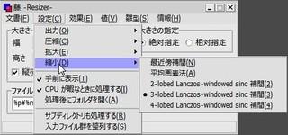 Fuji_set