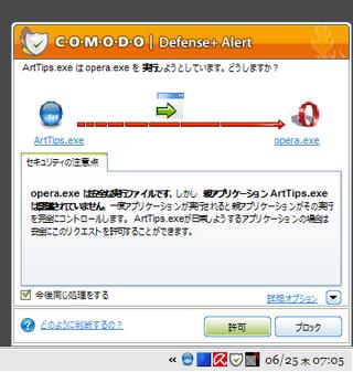 Comodo_01