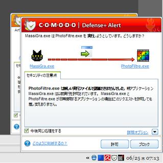 Comodo_02