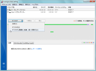 Ad_03