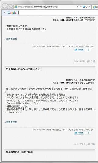 Gokan_browse