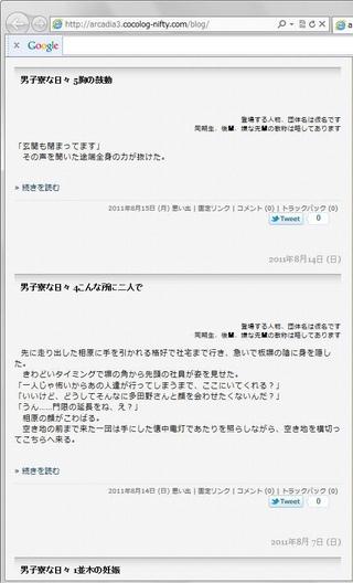 Higokan_browse