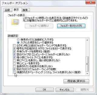 Foop_1