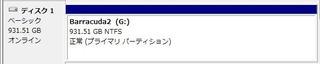 Disc_adm