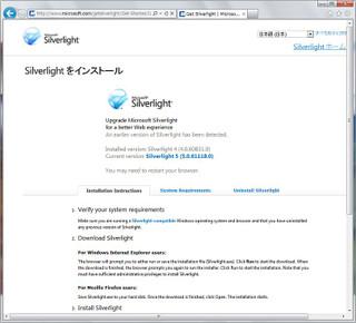 Sl_check
