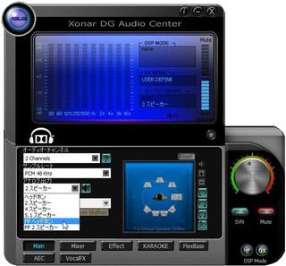 Audiocenter