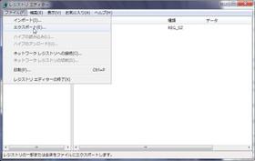 Reg_005a