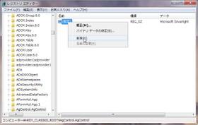 Reg_009a