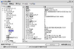 Restore_06
