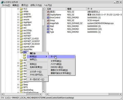 Reg_03_2