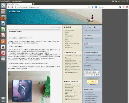Screenshot_from_20140504_09_38_13
