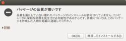 Screenshot_from_20140504_155347