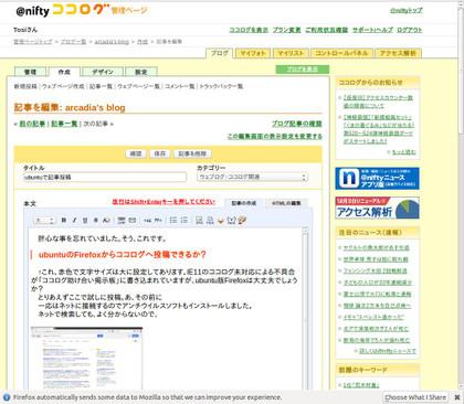 Screenshot_from_20140504_213241