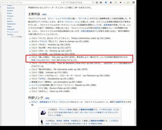 Wiki_1