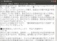 Leaf_pad_b