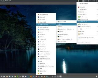Workspace_1_004