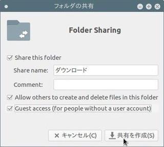 Caja_share4