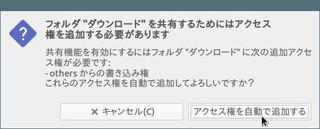 Caja_share5