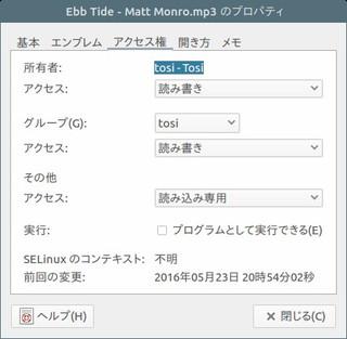 Ebb_tide_matt_monromp3__308