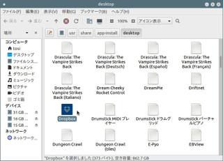 Desktop_004