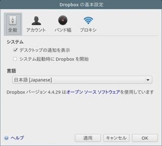 Dropbox__001