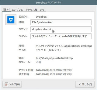 Dropbox__005