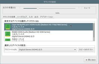 Sound_001