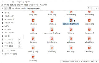 Languagespecs_011