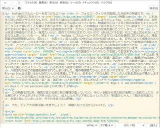 Tikoyo_htmlgedit_002_2