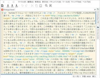 Tikoyo_htmlmedit_003