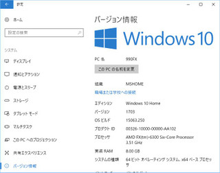 Windows10_2