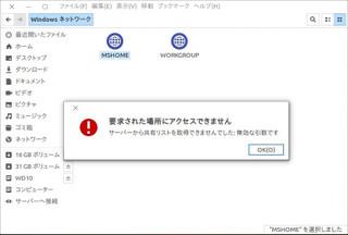 Net_001