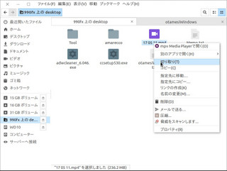 990fx__desktop_003