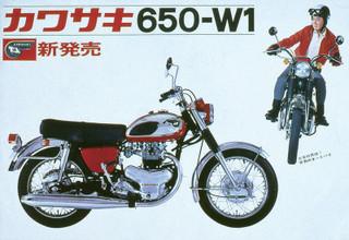 650w1