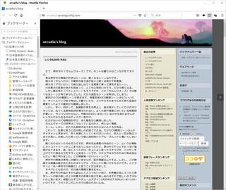 Arcadias_blog_mozilla_firefox_004