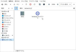 Net_1