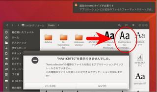 Font_ubuntu3