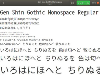 Genshin_gothic
