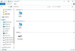 Net_mint1