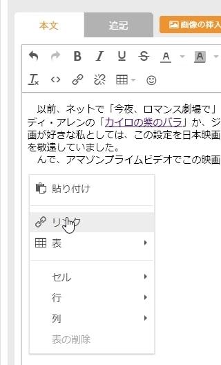 Link_007