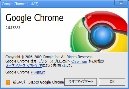 Chrome2up