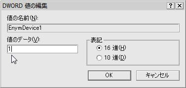 Reg_11