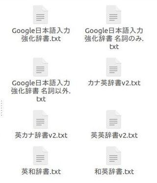 Jisyo_tenkai