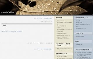 Arcadias-blog-200112-waterfox_011