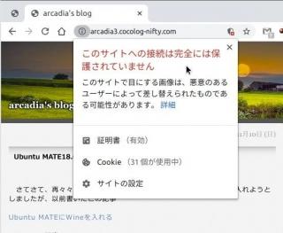 Arcadias-blog-google-chrome_008