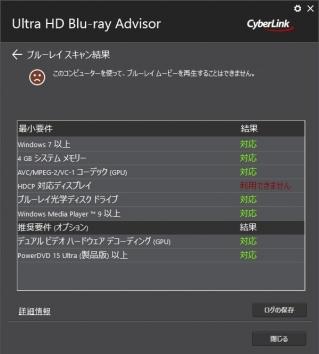 Bluray-advisor1