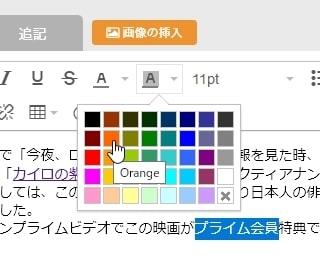 Color_006