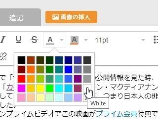 Color_009